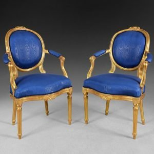 Pair of George III Giltwood Salon Armchairs